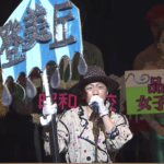 DANCE STADIUM 2018優勝はどこ?!登美丘高校2冠なるか?!