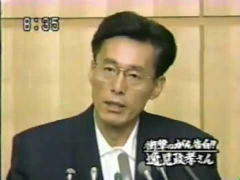 逸見政孝と安藤優子の関係は?あの記者会見から25年たった今を直撃