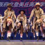 登美丘高校ダンス部去年は準優勝じゃないの?色男ダンスで2連覇?!