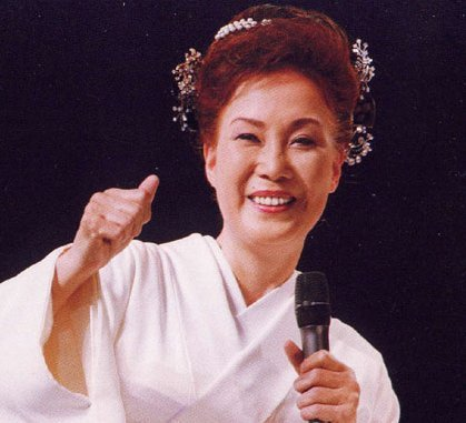 島倉千代子の借金問題とは?結婚、離婚、人生いろいろの歌詞は実体験だった?