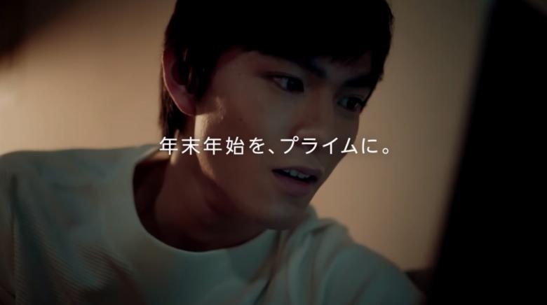 AmazonプライムビデオのCMの曲名は何?Kiroro『冬のうた』を歌っている歌手は誰?