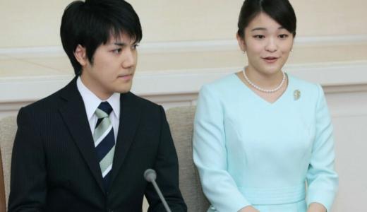 小室圭さんと眞子さまの会見はいつ?時間は?どんな内容になるか予想!
