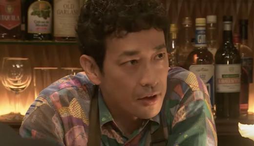 【真犯人フラグ】日野渉役の俳優は誰?凌介の友人でバーのマスターが犯人?