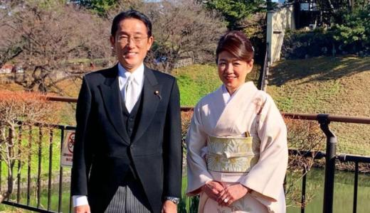 岸田裕子夫人の馴れ初めはお見合い結婚!おしどり夫婦が別居30年の理由は?