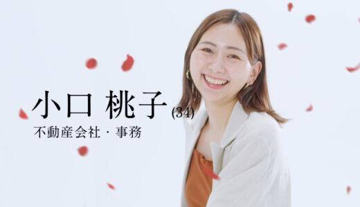 指原莉乃の友達はバチェラー4女性メンバー小口桃子!フワちゃんも友人!